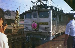EF3010.jpg