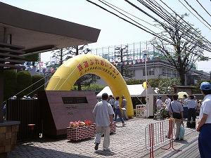 center-omiya04.jpg
