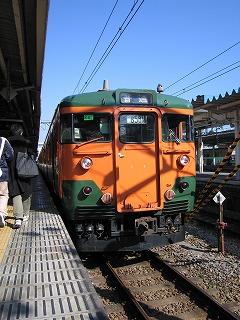 113kei_kozu