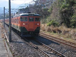 113kei_yugawaranyusen