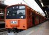 Type201_kokubunji0805_3