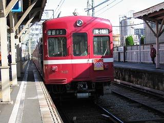 700kei_suzukicho