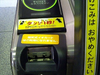 HI350058
