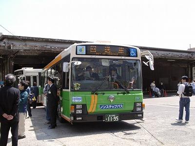 bus_meguro2