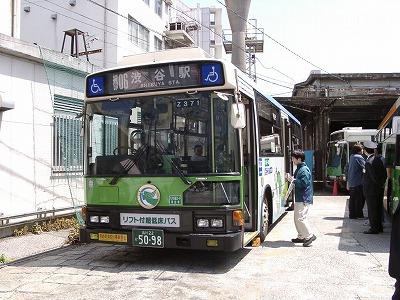 bus_meguro2_1