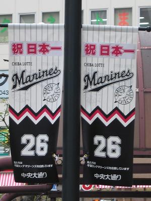 champion_marines2