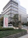 chibaprefecturearchives