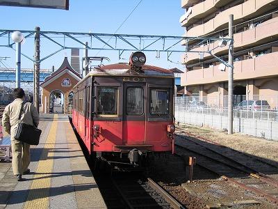 choshideha801