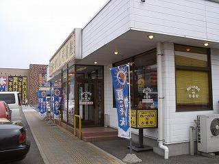 coco_kasugaimachiya