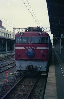 ed7679_suisei