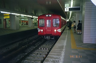 eidan735