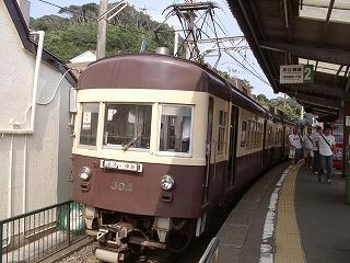 enoden304_inamura