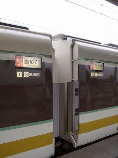 houkoumaku_kitakata