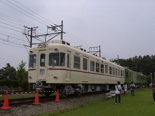 keio5000