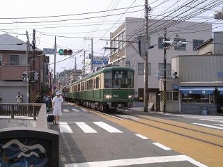koshigoe_heiyou2
