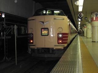 kuha18318_tokyo