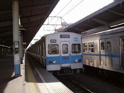 metro5950