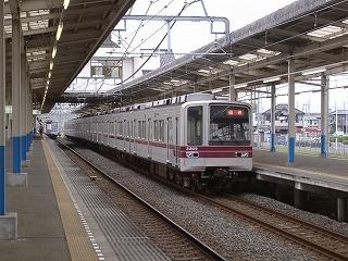 minamikurihashi-20000