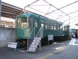 motoenoden601