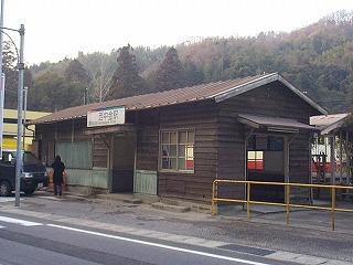 nishinakaganesta