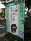 Organ_saitamamuseum_2