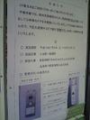 Oshirase_toro