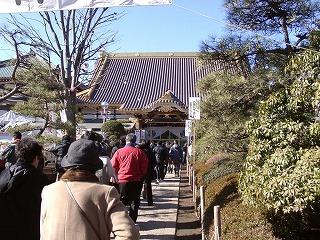 sanoyakuyokedaishi