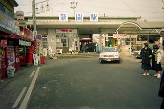 shinsekista