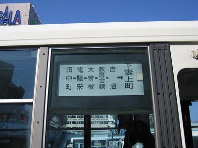 simotsumahoukoumaku