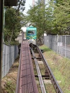 slopecar