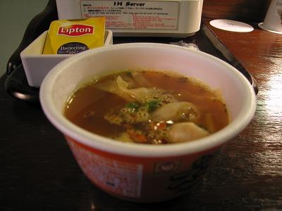 soupcurryinstant2