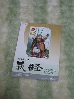 telephonecard_yoshitsune