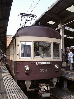 tyokoden_kamakura