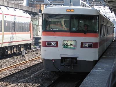 yunosato_kasukabe