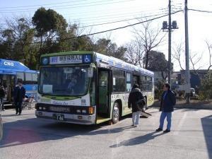 kobatonbus.jpg