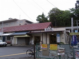 nagareyamasta.jpg