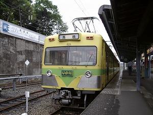 soubunagareyama2006.jpg