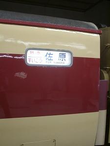 suigouhoukoumaku.jpg