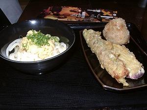 udon_mentsudan.jpg