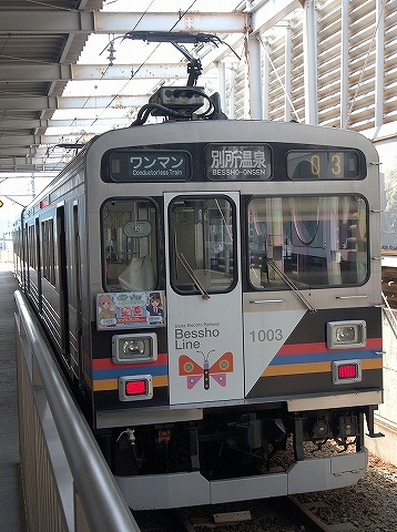 上田電鉄1003@上田'19.6.1