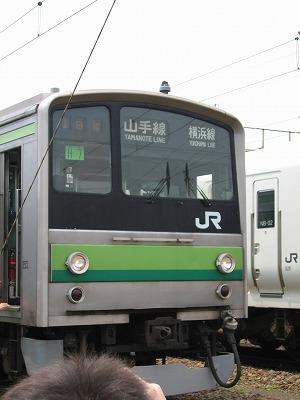 Type205yokohama_yamanotehm