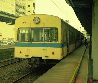 Ichibatakuha181