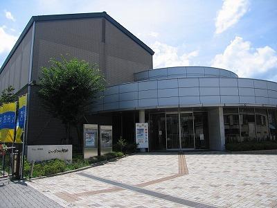 Museumtsuru