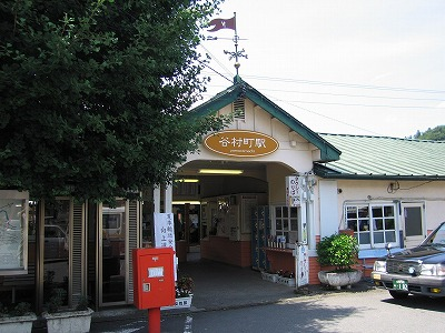 Yamuramachista