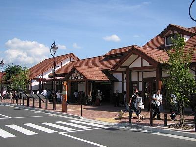 Kawaguchikosta