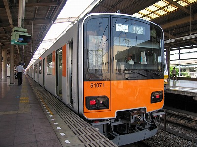 Tobu51071