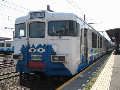 Fujikyukumoro2202