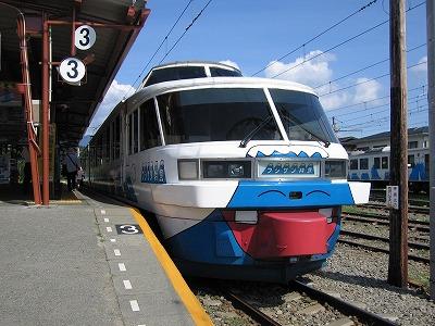Fujikyukuro2002