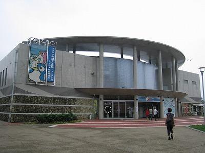 Nagasakipenguinacuarium