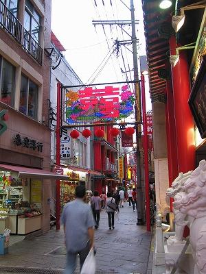 Chinatownnagasaki